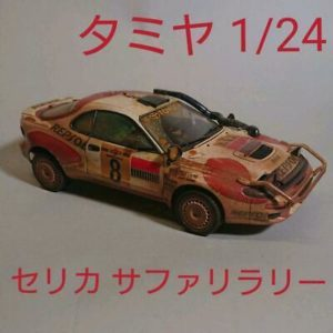 Junk Tamiya 124 Celica GT-FOUR Safari Rally
