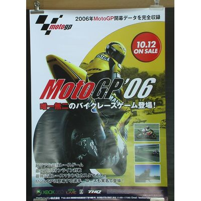 MotoGP '06 THQ Microsoft XBOX 360 Video Game Advertising Poster from Japan
